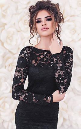 Гипюровое платье облегающее с длинными рукавами черное сексуальное, фото 2