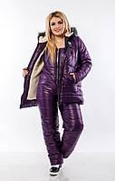 Лыжный костюм женский комбинезон и куртка большого размера