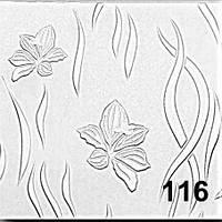 Плиты потолочные Romstar №116