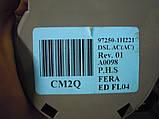 Блок управления печкой (отопителем) Kia Сeed 2009-2012г.в. Рестайл, фото 7
