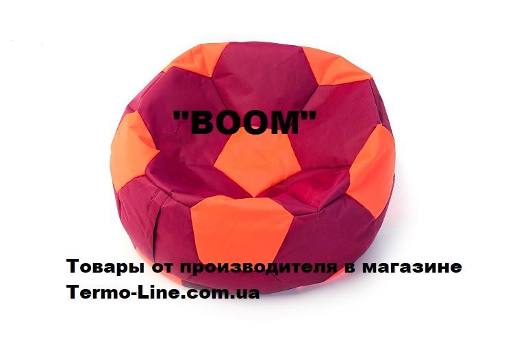 Кресло мяч «BOOM» 80см бордо-оранжевый
