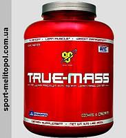 BSN True-Mass 2640 г