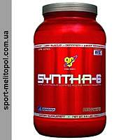 BSN Syntha-6 1320 г
