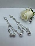 Серебрянные серьги Молекула от Ирида-В, фото 2