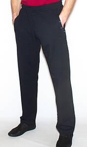Чоловічі спортивні штани сині  Mxtim (М-3XL)