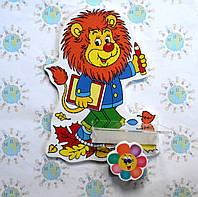 Стенд для рисунка и поделки Лев