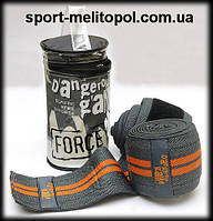 MadMax MFA 292 - Бинты на колено эластичные 2 шт