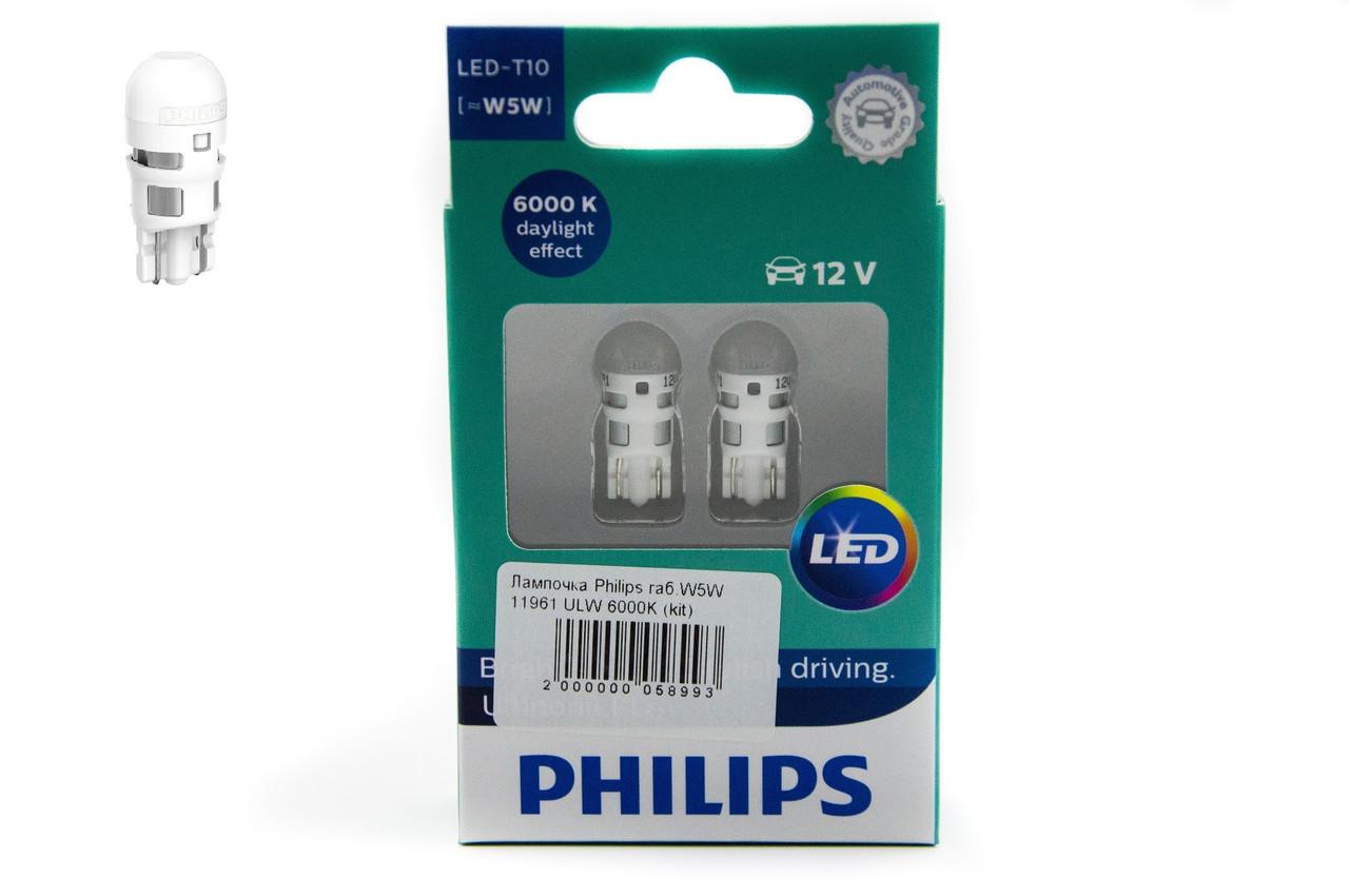 LED лампа Philips Ultinon T10(W5W) 12V 6000K