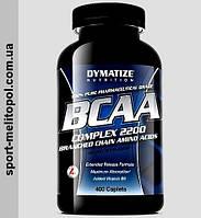 Dymatize Nutrition BCAA Complex 2200 400 капс.