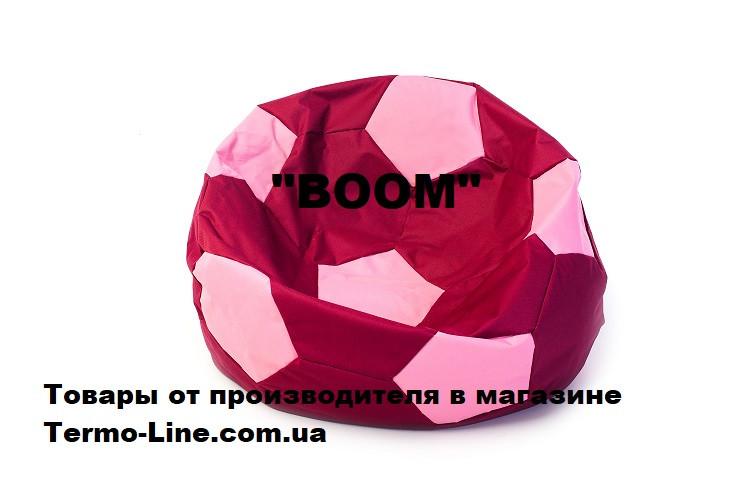 Кресло мяч «BOOM» 80см бордо-розовый