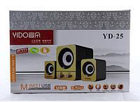 Колонки для для компьютера SPS YD 25 USB