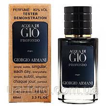 Giorgio Armani Acqua di Gio Profondo TESTER LUX, мужской, 60 мл