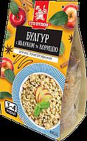 Булгур с яблоком и корицей Сто Пудов (211 грамм )