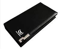 Кошелек портмоне Wallerry SW002 Черный