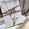 Серебряная цепочка с подвеской Pandora