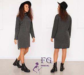Платье женское на флисе серый графит, фото 2