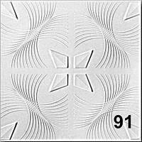 Плитка потолочная экструдированная Romstar №043 091
