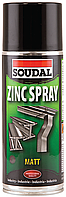 Смазка цинковая антикоррозийная 400мл Zinc Spray SOUDAL