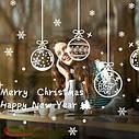 Интерьерная наклейка Новогодние игрушки 45х60см, фото 3