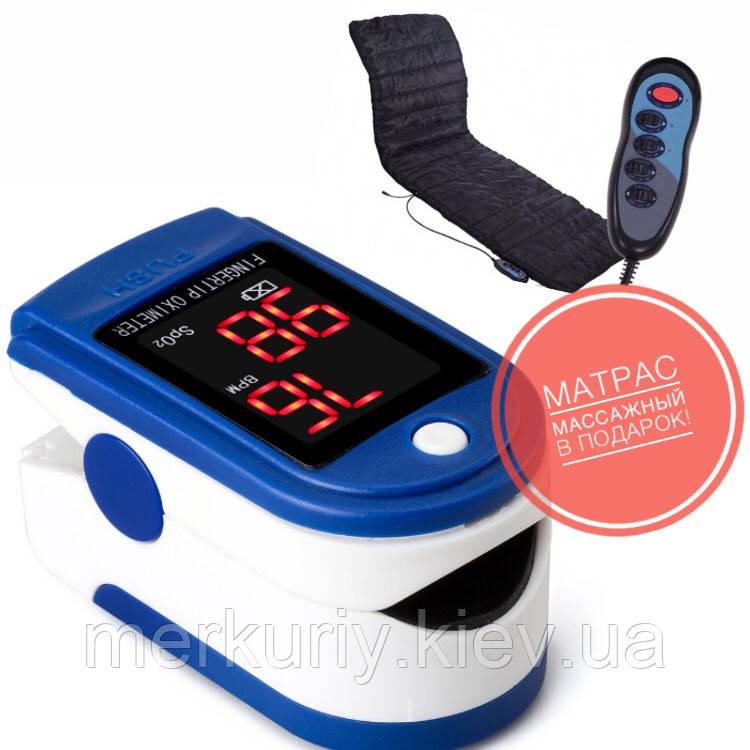 Пульсоксиметр Fingertip Pulse Oximeter   Пульсометр на палець