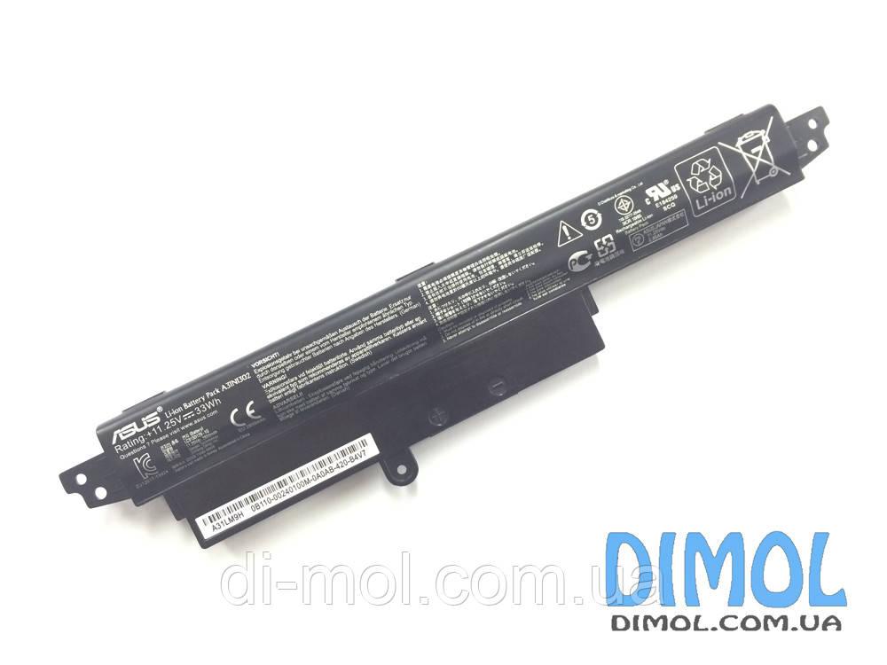 Оригинальная аккумуляторная батарея для Asus X200CA, X200LA, X200MA series, black, 2950mAh, 33Wh, 11.25v