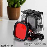 Защитный корпус чехол аквабокс для экшн камеры GoPro Hero 8 Black водонепроницаемый + красный фильтр DE21R
