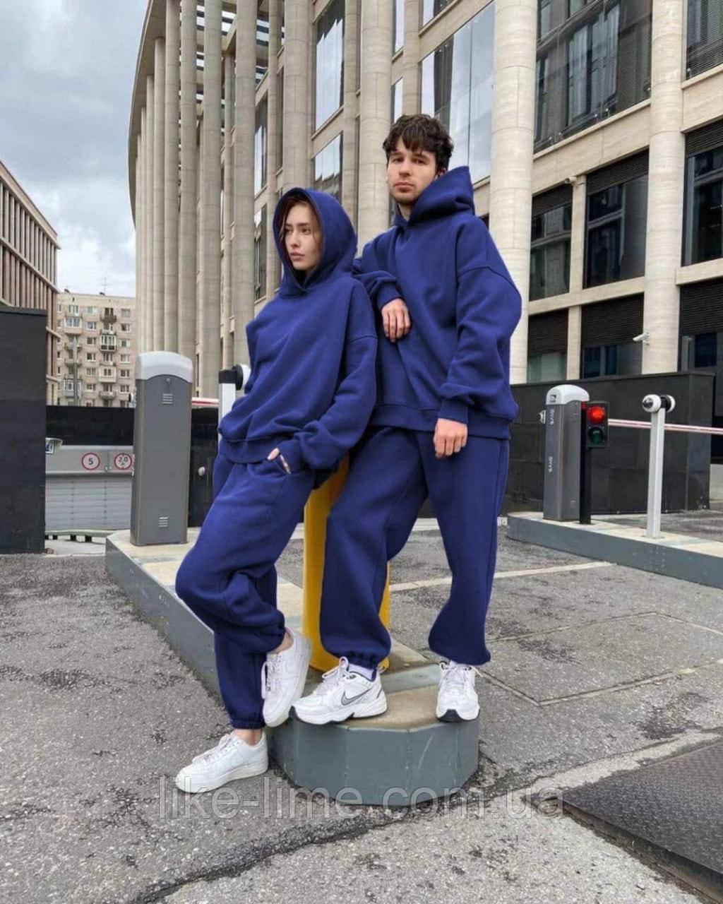 Парные спортивные костюмы зимние мужской и женский