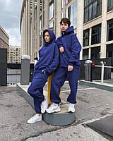 Парные спортивные костюмы зимние мужской и женский, фото 1