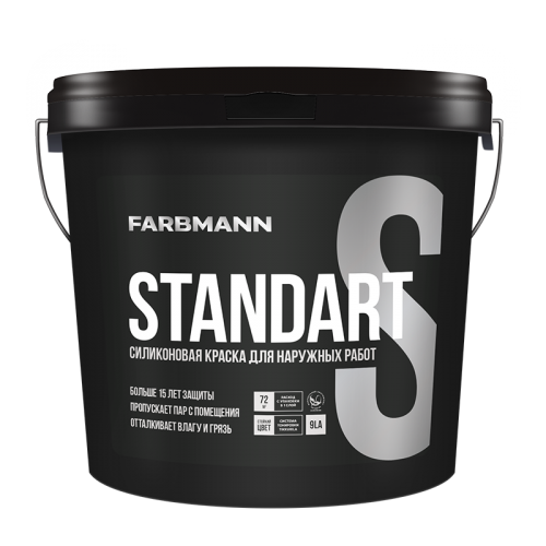 Фарба фасадна силіконова Farbmann Standart S 9л