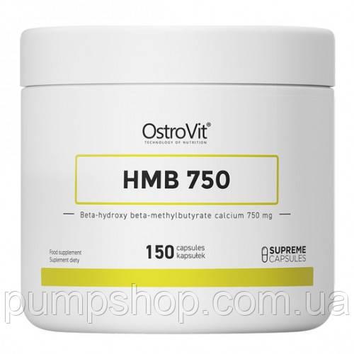 Бета-гидрокси-бета-метилбутират (ГМБ)  Ostrovit HMB 750 - 150 капс.