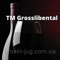 """Вино """"Спокуса"""" (слива-смородина) красное полусладкое столовое ТМ """"Грослибенталь"""" пак, фото 5"""