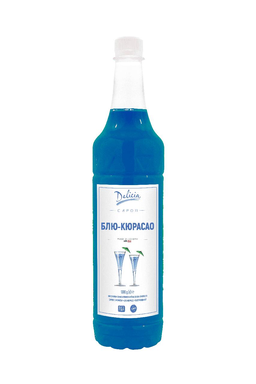 Сироп Блю Кюросао Delicia 1300 г