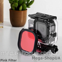 Защитный корпус чехол аквабокс для экшн камеры GoPro Hero 8 Black водонепроницаемый + розовый фильтр DE21P