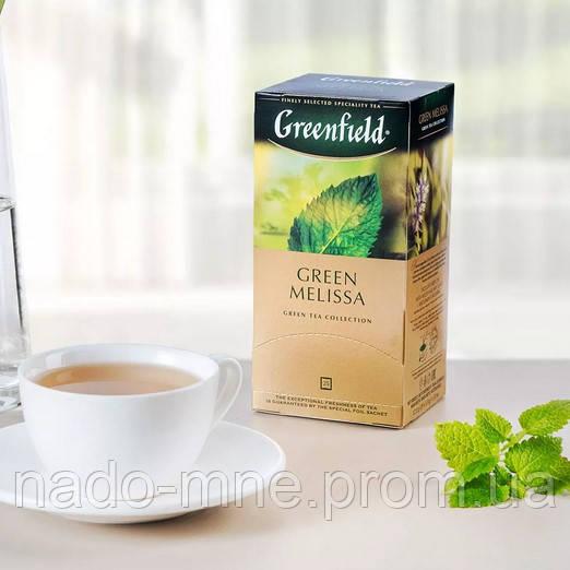 Чай Greenfield Green Melissa - Мелисса 25 шт.