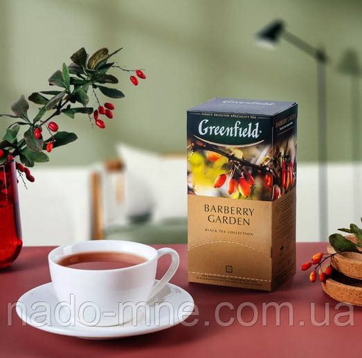 Чай Greenfield Barberry Garden - Черный Байховый с ягодами Барбариса, 25 шт