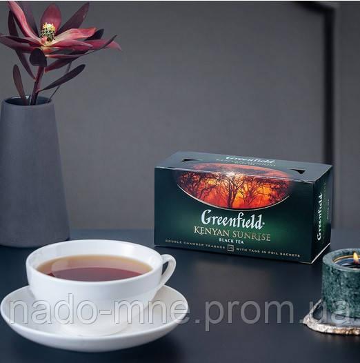 Чай Greenfield Kenyan Sunrise - Чорний байховий, пакетований 25 шт