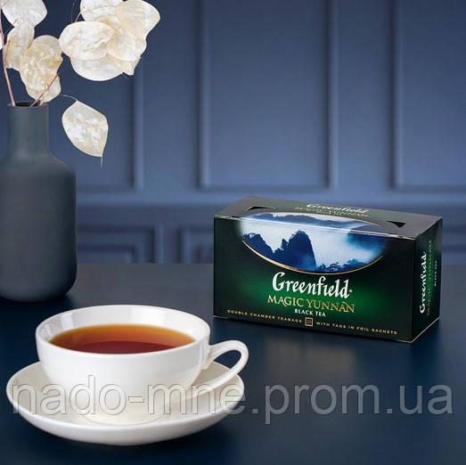 Чай Greenfield Magic Yunnan - Черный байховый, пакетированный 25 шт
