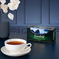 Чай Greenfield Magic Yunnan - Черный байховый, пакетированный 25 шт, фото 1