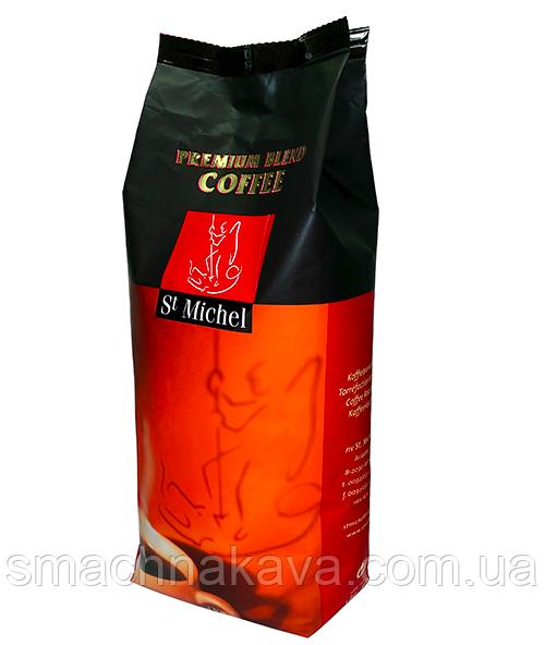 Кофе в зернах 1 кг  St. Michel ROSSO 70/30 Бельгия