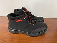 Чоловічі підліткові зимові черевики чорні спортивні теплі ( код 1091 ), фото 1