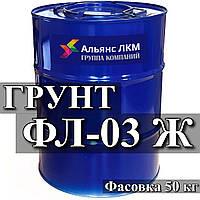 Грунт ФЛ-03 Ж для захисту дерев'яних і металевих поверхонь під покриття різними емалями