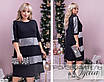 Вільний чорна сукня з паєтками, розмір 50-52, 54-56, 58-60., фото 2