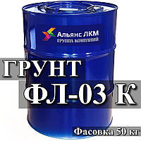 Грунт ФЛ-03К для грунтования деревянных поверхностей