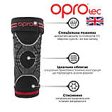 Налокотник спортивный OPROtec Elbow Sleeve TEC5748-XL Черный XL, фото 5