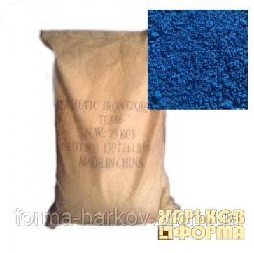 Купить краситель для бетона харьков купить бетон в таганроге с доставкой цена