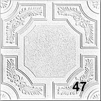 Плиты потолочные Romstar №047
