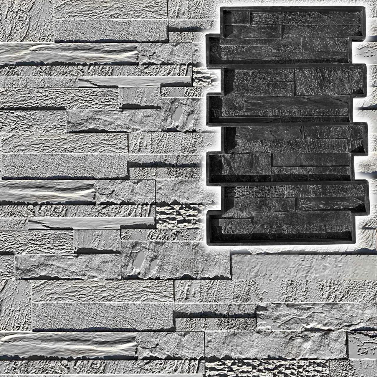 """Резиновая форма """"Афины"""" для гипсовой или бетонной плитки под декоративный камень"""