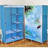 Тканевый шкаф складной STORAGE WARDROBE KM-105 на 2 секции (106х45х170 см), органайзер для одежды, Товары для, фото 3