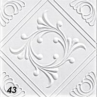 Плитка потолочная экструдированная Romstar №043