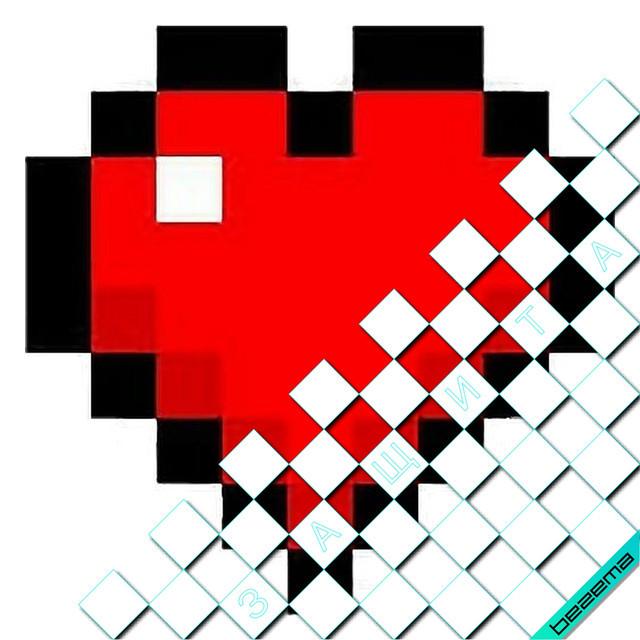 Термо наклейки на одежду Сердце Жызни [Свой размер и материалы в ассортименте]